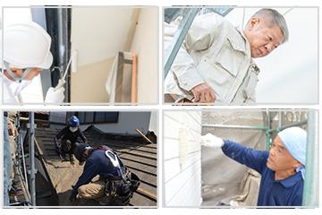 屋根・外壁のリフォーム、防水工事をご検討の方へ